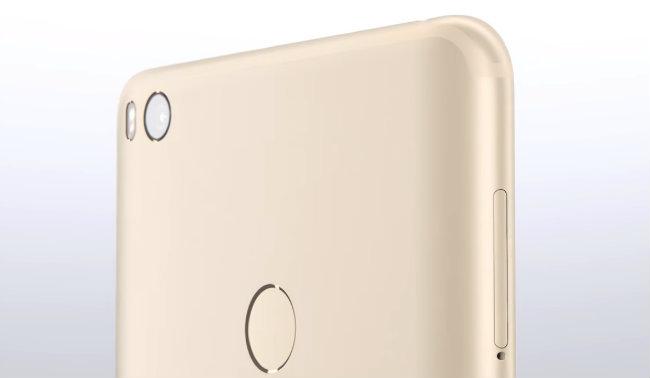 Xiaomi Mi Max 2 Sensor de huellas