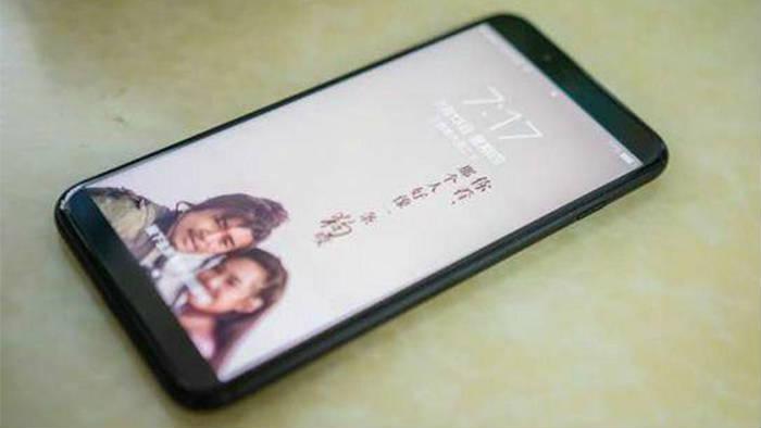Xiaomi X1 sin marcos